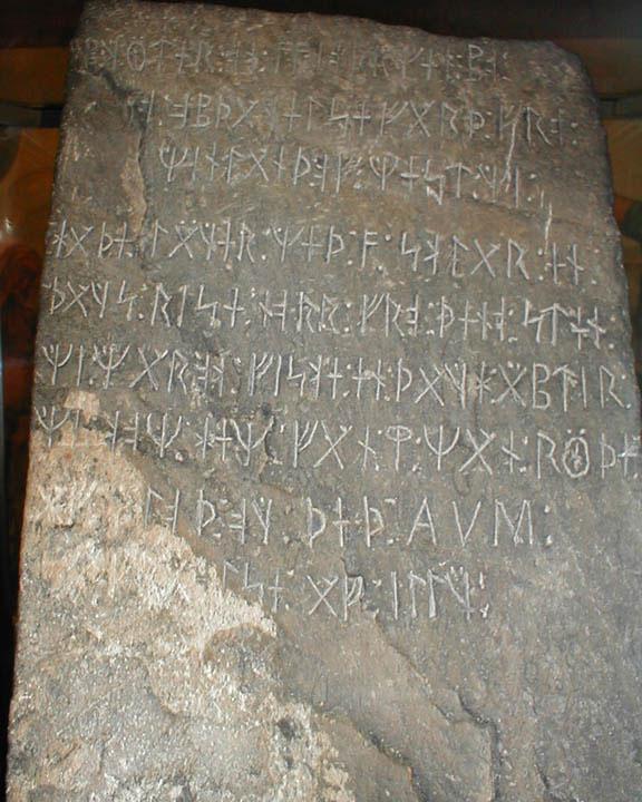 Kensington-Runestone.jpg